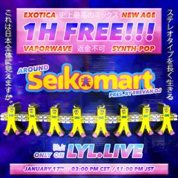Around Seikomart w/ Erevan DJ - LYL Radio