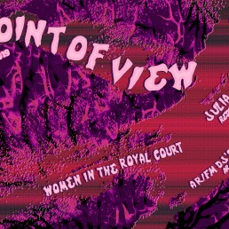 Point Of View #3